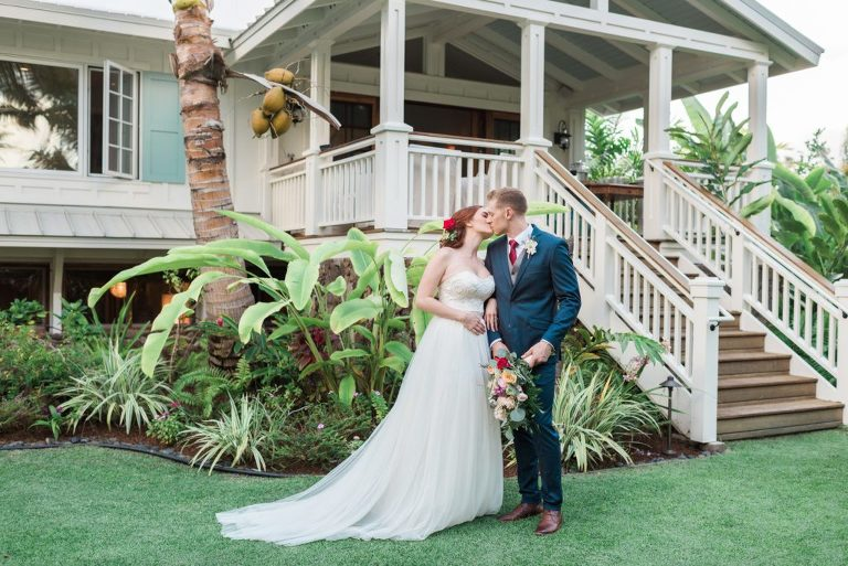 Oahu Wedding | 10 Best Oahu Wedding Venues Rae Marshall Photography